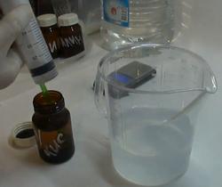 Рецепт приготовления раствора Активации